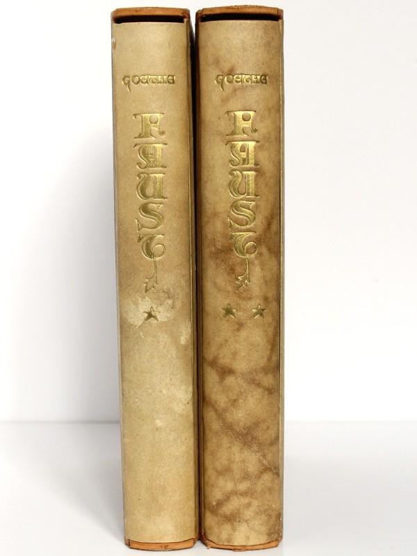 Faust. Goethe. Illustré par Edy Legrand 1942. 2 volumes. Dos.