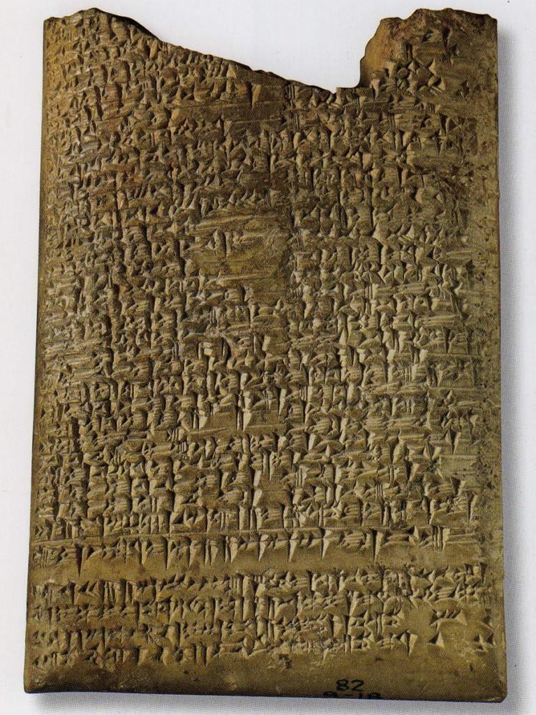 """Tablette d'argile """"La Création du monde"""". Babylone, VIe siècle avant J.-C. Aux origines du livre. 20160206_2"""