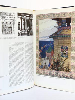 Le Monde de l'art, Association Artistique Russe du début du XXe siècle. Éditions d'Art Aurora, 1991. Pages intérieures.