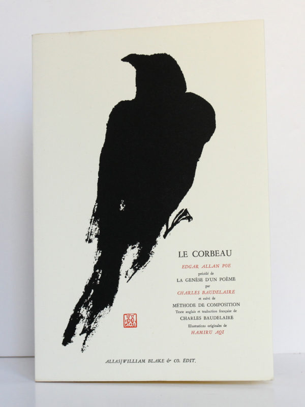 Le Corbeau, Allan Edgar POE. Illustrations de HAMIRU AQI. Alias / William Blake & Co. Édit, 1955. Couverture.