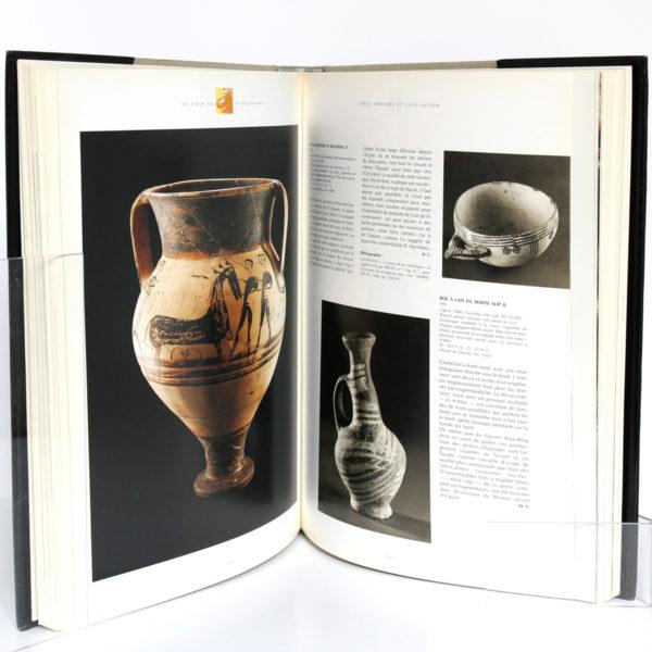 Syrie Mémoire et Civilisation. Catalogue exposition, 1993. Pages intérieures 2.