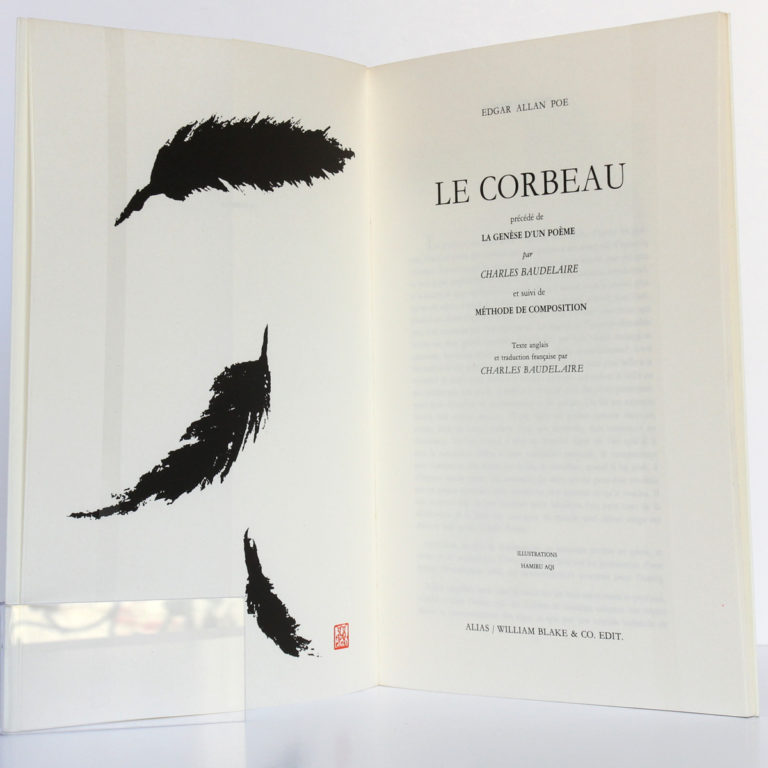 Le Corbeau, Allan Edgar POE. Illustrations de HAMIRU AQI. Alias / William Blake & Co. Édit, 1955. Frontispice et page titre.